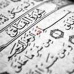 دعاهای کتبی