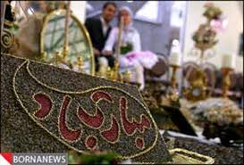 دعایی برای یافتن همسر مومن و صالح از حضرت علی (ع)