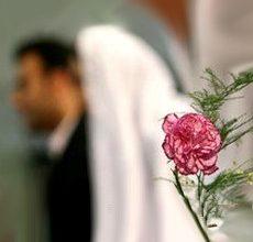 دعایی برای جدا نشدن زن و مرد و ایجاد محبت