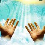 تقاضای دعای شفاهی