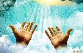 دعا برای رزق و روزی