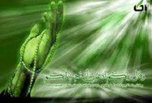 دعای رزق و روزی