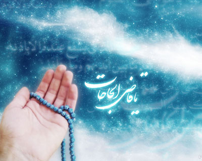 دعای شفاهی رایگان